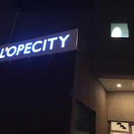 LED照明付アルミ製看板